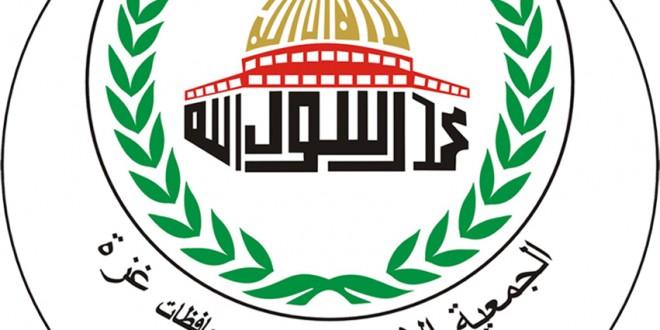 الجمعية الإسلامية بغزة قدمت مساعداتها 43089 أسرة في مدينة غزة خلال عام 2016