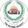 الجمعية الإسلامية تزور منظمة أطباء العالم – فرنسا