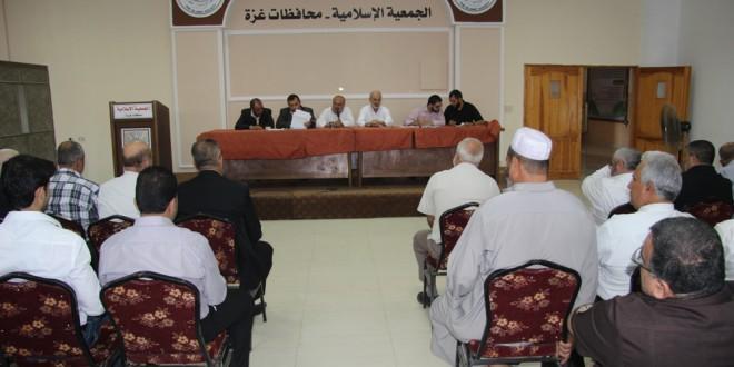 الجمعية الإسلامية في غزة تجري انتخاباتها للدورة الجديدة 2015/2018