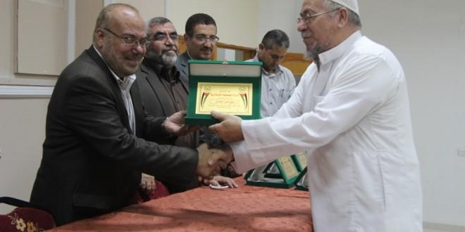 الجمعية الاسلامية تكرم الإدارة السابقة لنادي الصداقة الرياضي
