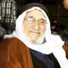 تهنئة بالشفاء تتقدم الجمعية الإسلامية من أمين عام الجمعية الإسلامية د. نسيم ياسين بسلامة والده الحاج أبو نسيم ياسين