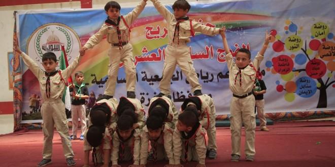 رياض الجمعية الإسلامية تحتفل بتخريج فوج السابع والعشرين