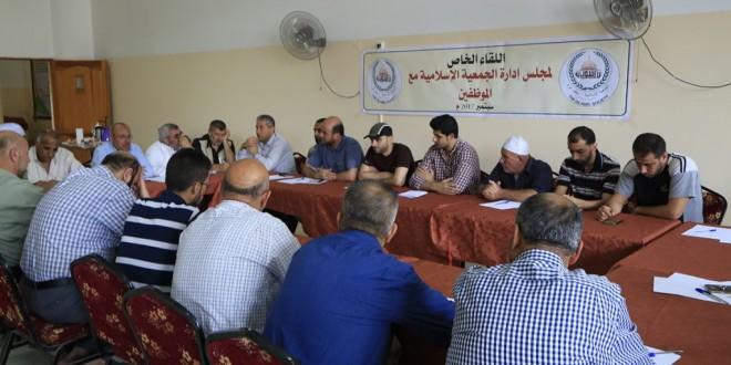 إدارة الجمعية الإسلامية تلتقي طاقم العاملين وتناقش معهم أولويات عمل المرحلة المقبلة