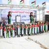 الجمعية الإسلامية تشارك في حفل يوم اليتيم