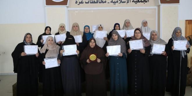 الجمعية الإسلامية تختتم دورة تأهيلية بأحكام التجويد