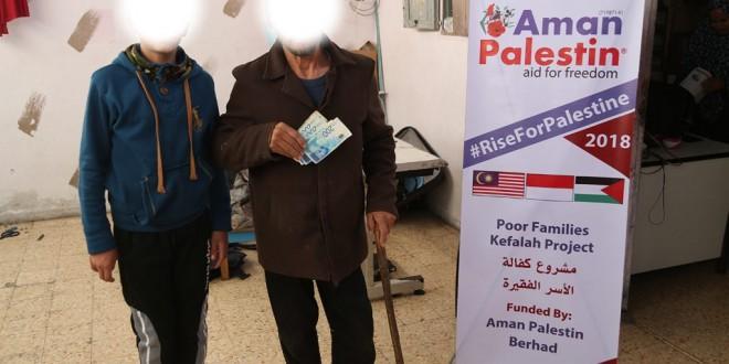 الجمعية الإسلامية توزع كفالات الأيتام والاسر الفقيرة