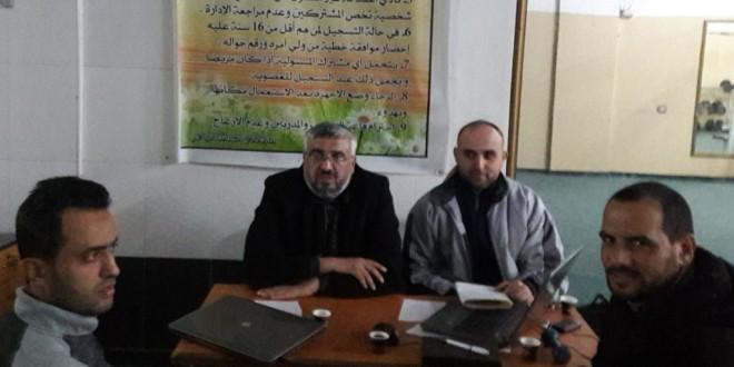 لجنة العلاقات العامة والإعلام بالجمعية الإسلامية تعقد اجتماعها الدوري