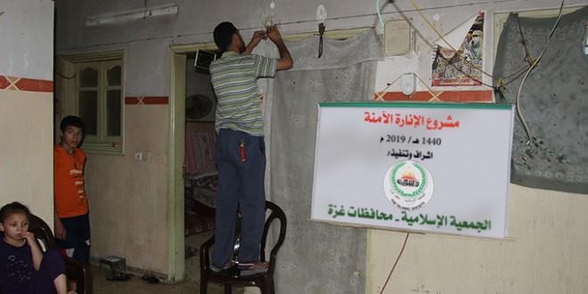 الجمعية الإسلامية تنفذ مشروع الإنارة الآمنة