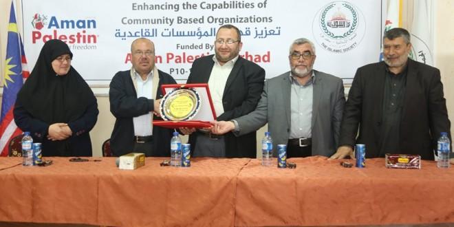 """الجمعية الإسلامية تقيم حفلًا لمشروع """"تعزيز قدرات المؤسسات القاعدية"""""""