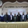 نادي الجمعية الإسلامية يجري انتخابات مجلس إدارته