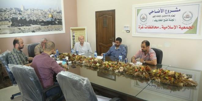 بالصور الجمعية الإسلامية تعقد لجنة فتح مظاريف عطاء مشروع الأضاحي