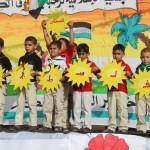 """رياض الجمعية الإسلامية تحتفل بتخريج فوج الخامس والعشرين """"طفولتنا تتكلم"""""""