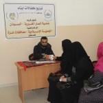 وزعت الجمعية الإسلامية كفالات مالية على 3462 أسرة
