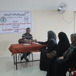 الجمعية الإسلامية توزع كفالات أيتام في مدينة غزة