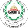 الجمعية الإسلامية بغزة قدمت مساعداتها 32500 أسرة في مدينة غزة خلال عام 2017